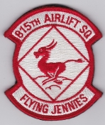 USAF Patch Reserve Mobility 815 AS Airlift Squadron C 130 EB