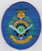 RSAF Patch Tng Royal Saudi Air Force Technical Studies Institute