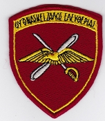 Greek Hellenic Army Aviation Patch 1 Army Aviation Brigade