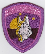 Greek Hellenic Army Aviation Patch K9 Patrol Dog Base Security