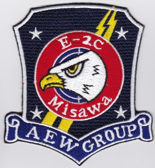 JASDF Patch Grp Japan Air Self Defence Force AEW Group E 2C