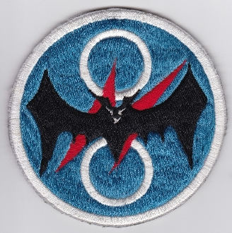 JASDF Patch Sqn Japan Air Self Defence Force EW Recon Squadron