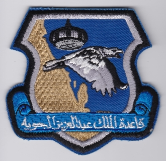 RSAF Patch c AB Royal Saudi Air Force Dhahran Air Base F 15 F 5