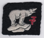British Army Formation Sign TRF Titles Patches Badges